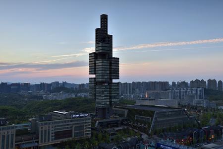 Guiyang Guizhou Financial City City Architecture