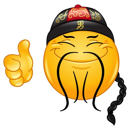 happy emoticon: Chinese emoticon with thumb up