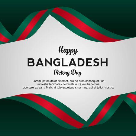 Modèle de conception de vecteur pour le jour de la victoire du Bangladesh Vecteurs