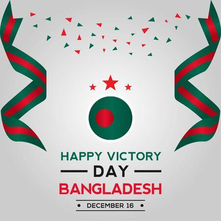 Bangladesh Victory Day Vector Design Template