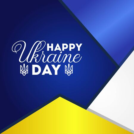 Ukraine Independence Day Vector Design For Banner or Background