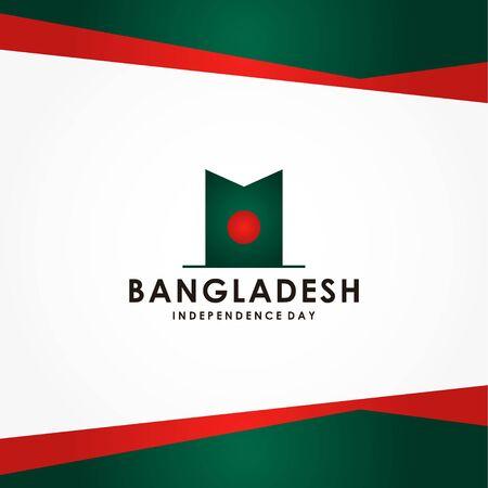 Diseño vectorial del día de la independencia de Bangladesh para banner o fondo Ilustración de vector
