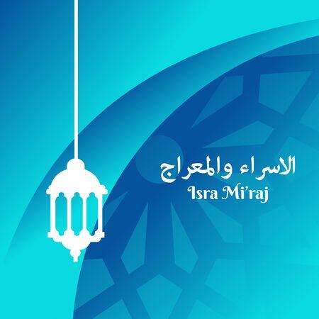 Isra Mi'raj Islamic Vector Design For Banner or Background Vettoriali