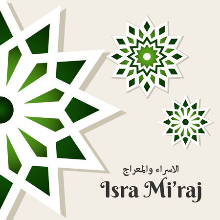Isra Mi'raj Islamic Vector Design For Banner or Background