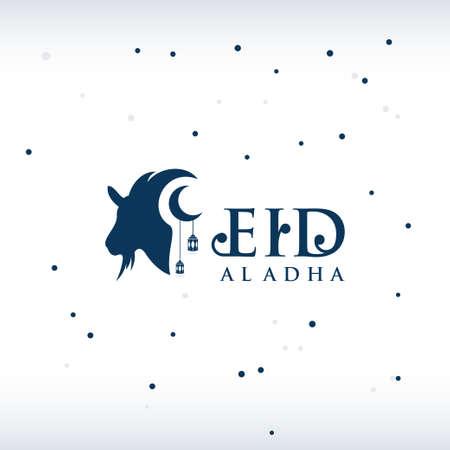 Happy Eid Al Adha Vector Design Illustration For Celebrate Moment
