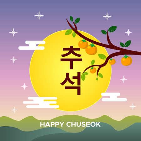 Happy Chuseok Day Vector Design Illustration For Celebrate Moment