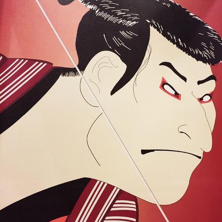 art: Samurai Art
