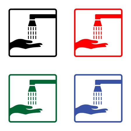 wash your hands: Vector wash your hands sign, Illustration EPS10 Illustration