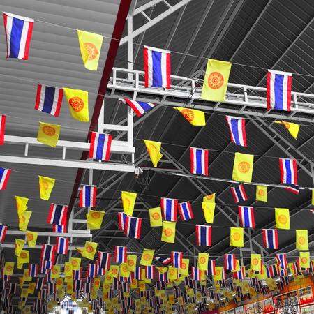 ix: Thailand King Rama IX flag and National flag of Thailand