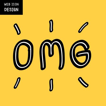slang: Vector Hand Lettering Typography OMG. Illustration EPS10 great for any use. Illustration
