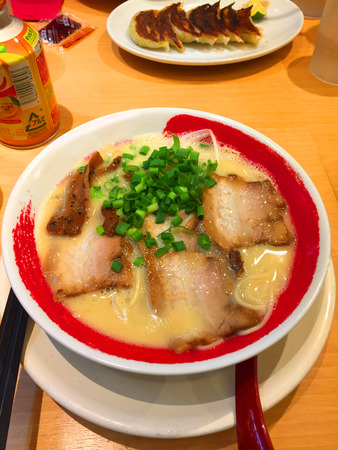 Japanese Ramen Soup With Pork, Egg and Vegetable on Wooden background Great For Any Use.