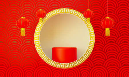 3d rendering of red podium stage with hanging lanterns. Chinese Happy New Year background abstract. for banner ad, beauty branding cosmetic, display mockup and advertisement concept.