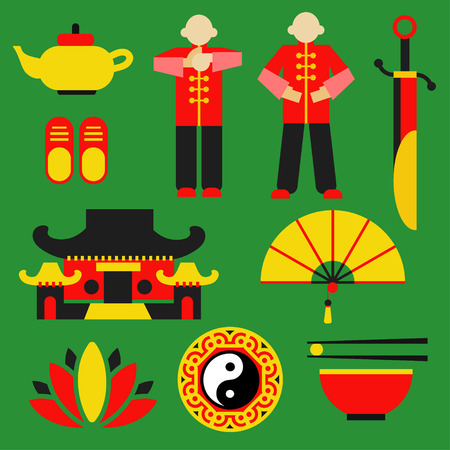 chi: Tai chi chuan icon vector set on green background. Illustration
