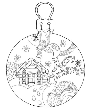 softly: Winter night landscape for Christmas in a glass Christmas ball. Moon, house, snow, night, snowfall, snowdrifts, Christmas. A vector illustration for a greeting card, the poster.Merry Christmas.