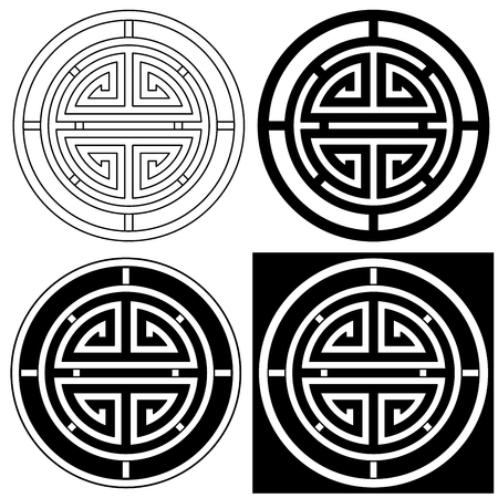 lucky symbol: Chinese Lucky Symbol. Black and white. Vector set ready for pattern. Illustration