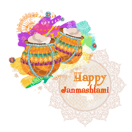 mahabharata: Happy Janmashtami. Indian fest. Dahi handi on Janmashtami, celebrating birth of Krishna. Watercolor abstract background.