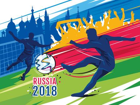 Soccer championship in Russia. Color vector illustration.