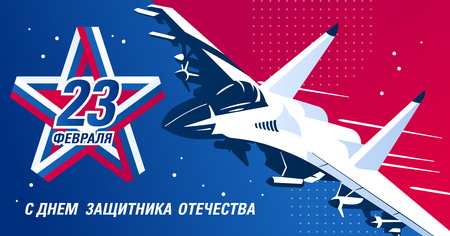 February 23 greeting card. Defender of the Fatherland Day -Russian national holiday. Russian fighter, military aircraft, star with band of Russian flag colors. Color vector illustration Ilustração