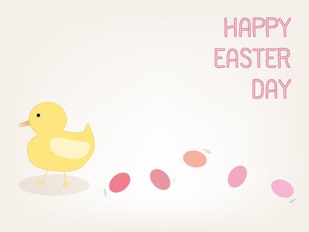 illus: easter eggs chicks cartoon vector
