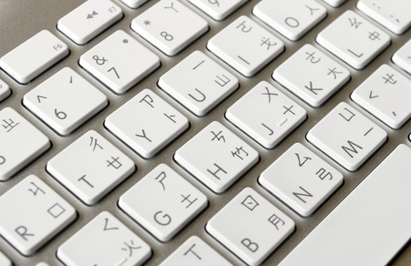 phonetic: White keyboard with Chinese character