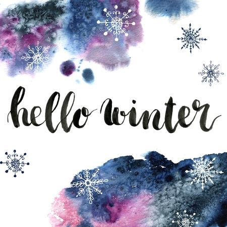 안녕하세요 겨울 글자와 눈송이와 수채화 카드. 흰색 배경에 시즌 그림입니다. 디자인 또는 인쇄용.