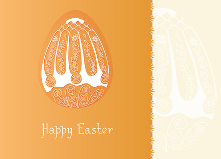 ornated: rich ornated with ethnic decor Easter egg cards design