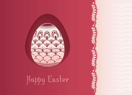 ethnics: ricco ornato con un design di arredamento etnico Scheda dell'uovo di Pasqua Vettoriali