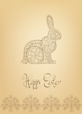 Easter folk  ornament rabbit hand-drawn typography lettering Vector