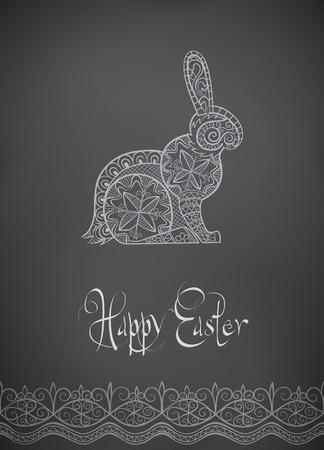 Easter folk  ornament rabbit hand-drawn typography lettering Vector
