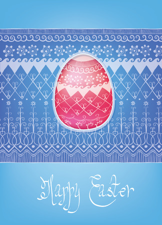 Easter card folk decorated bright pattern, egg and typography. Vector