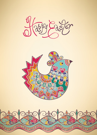 Easter card folk decorated bright pattern, chick and typography Vector