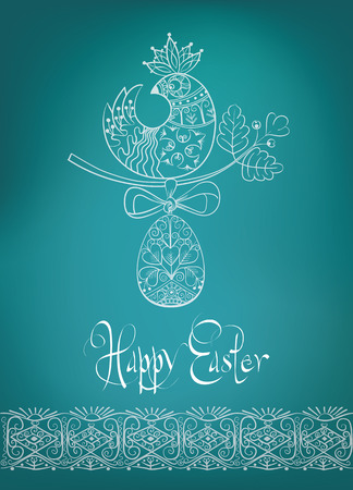ethnics: Easter card folk decorated bright pattern, chick and typography Illustration