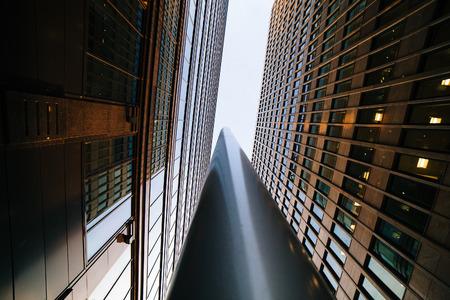 prospect: Gratte-ciel du centre-ville de Moscou perspective sur le ciel
