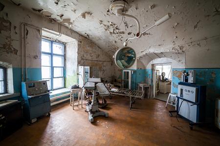 abandoned prison - Patarei in Tallinn, Estonia photo