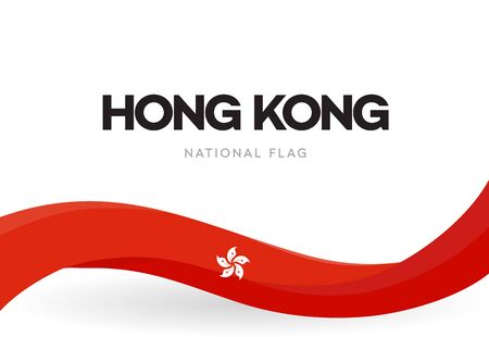 Hong Kong flag, wavy ribbon with colors of Hong Kong national flag on white background for Independence Day or national holidays, isolated vector illustration Ilustración de vector