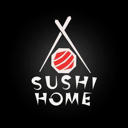 Sushi logo concept, japanese food restaurant logo template. Simple geometric design style. Isolated vector illustration 向量圖像