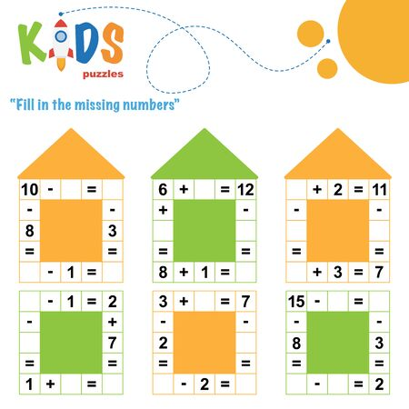 Fill in the missing numbers. Easy colorful math crossword puzzles for preschool, elementary and middle school kids.  Çizim