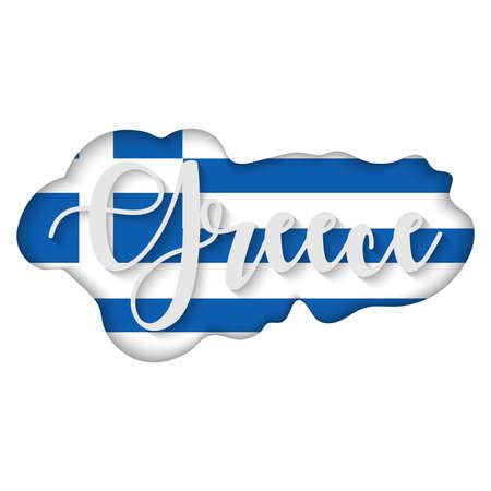Greece lettering over the flag, vector illustration, international flag