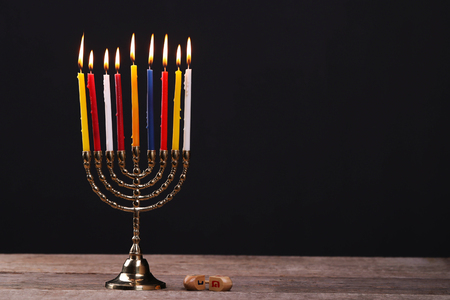 channukah: Hanukkah, the Jewish Festival of Lights
