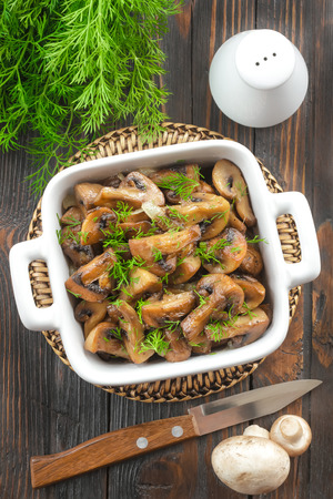 Fried mushrooms photo