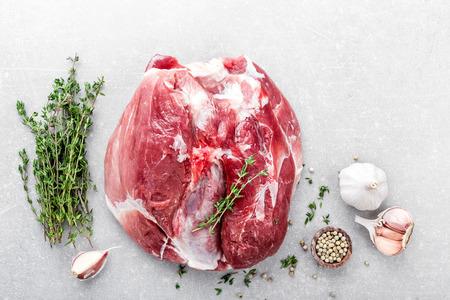 raw fresh cut of meat 免版税图像