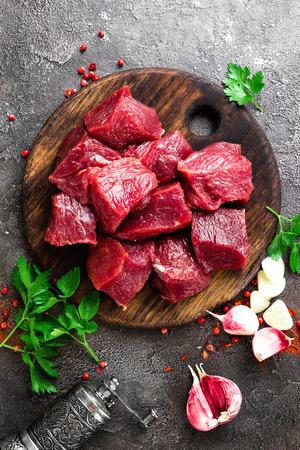 Raw beef meat. Fresh sliced beef sirloin Фото со стока