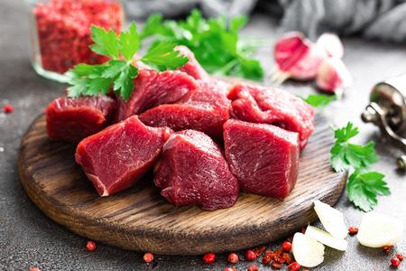 Raw beef meat. Fresh sliced beef sirloin 스톡 콘텐츠