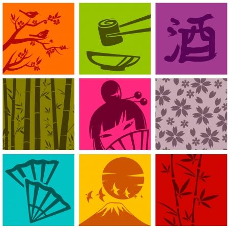 conjunto de elementos de cultura japonesa Ilustração
