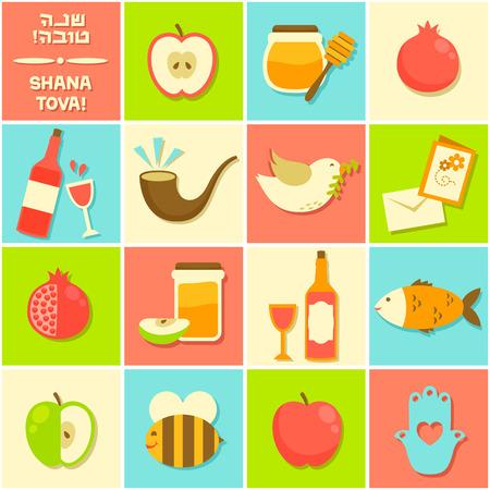 new Year: simboli di Rosh Hashanah (Capodanno ebraico) Vettoriali