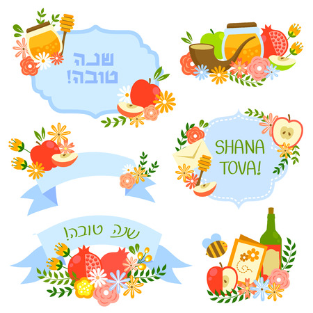 pomegranates: decorative labels and elements for Rosh Hashanah Jewish New Year