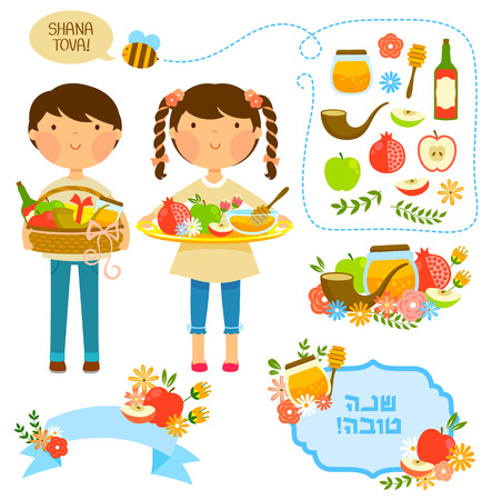 jewish holiday: cartoon kids and items related to Rosh Hashanah Jewish new year