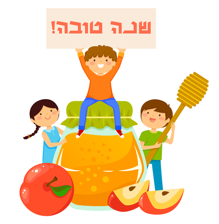 happy people: kids with honey, apples and a sign that says Shana Tova