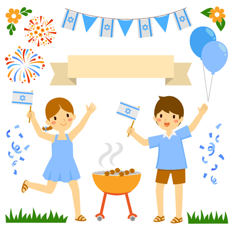 Clip art set for the Israeli Independence Day with kids and flags