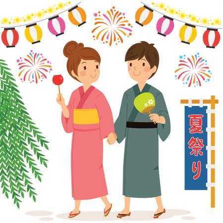 Young couple wearing yukata at the Japanese summer festival. The Japanese text says Natsu Matsuri or Summer Festival.